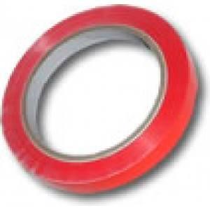 General Purpose Red Masking Tape - 4.8 Mil - 1/2