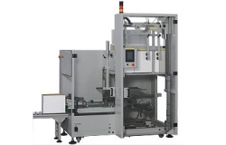 Automatic case erector increases production